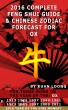 2016 Ox Feng Shui Guide & Chinese Zodiac Forecast by Kuan Loong