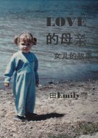 Cover for 'Love的母亲'