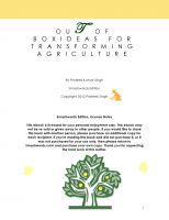 Cover for 'Out of Box Ideas for Transforming Agriculture'