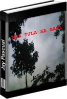 Cover for 'Mga Tula sa Baul'