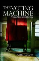 Cover for 'The Voting Machine'