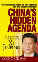 Cover for 'China's Hidden Agenda'