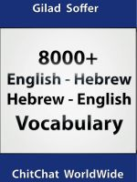 Cover for '8000+ English – Hebrew Vocabulary'