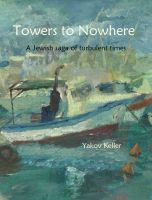 Cover for 'Towers to Nowhere'