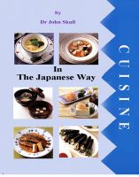 Cover for 'Literacy in Japanese Cuisine'