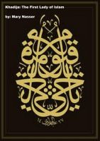 Cover for 'Khadijah: The First Lady of Islam'