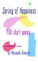 Cover for 'Spring of Happiness'