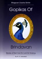 Cover for 'Gopikas Of Brindavan'