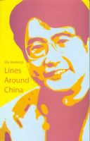 Cover for 'Lines Around China'