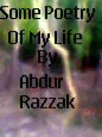Cover for 'Some Poetry Of My Life'