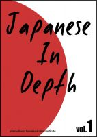 Cover for 'Japanese in Depth vol.1'