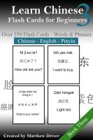 Cover for 'Learn Chinese: Flash Cards for Beginners. Book 3'