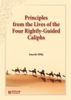 Cover for 'Principles from the Lives of the Four Rightly-Guided Caliphs'