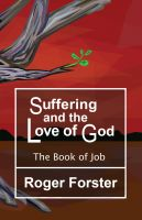 Cover for 'Suffering and the Love of God'
