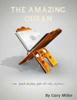 Cover for 'The Amazing Quran'