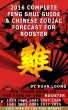 2016 Rooster Feng Shui Guide & Chinese Zodiac Forecast by Kuan Loong
