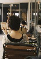 Hello Ken1 - きみのもしもし vol.3 Kiss on the Phone vol.3