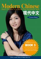 Cover for 'Modern Chinese (BOOK 3) - Learn Chinese in a Simple and Successful Way - Series BOOK 1, 2, 3, 4'