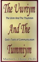 Cover for 'The Uwriym and the Tummiym'