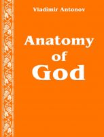 Cover for 'Anatomy of God'