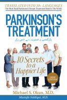 Michael S. Okun M.D. - Parkinson's Treatment Urdu Edition: 10 Secrets to a Happier Life پارکنسنُر مسرت زندگی کے دس راز