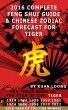 2016 Tiger Feng Shui Guide & Chinese Zodiac Forecast by Kuan Loong
