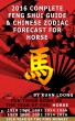 2016 Horse Feng Shui Guide & Chinese Zodiac Forecast by Kuan Loong