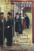 Cover for 'Branches of the Chassidic Menorah Volume 2'