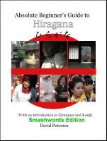 Cover for 'Absolute Beginner's Guide to Hiragana (With an Introduction to Grammar and Kanji)'