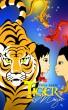 Tiger Magic by Prue Keen