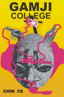 Cover for 'Gamji College'