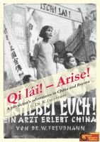 Cover for 'Qi lái! - Arise!'