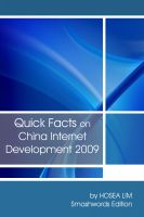 Cover for 'Quick Facts On China Internet Development 2009'