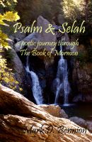 Cover for 'Psalm & Selah'
