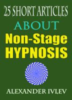 Cover for '25 Short Articles About Non-Stage Hypnosis'