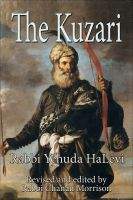 Cover for 'The Kuzari:  Arguments in Defense of Judaism'