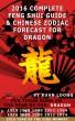 2016 Dragon Feng Shui Guide & Chinese Zodiac Forecast by Kuan Loong