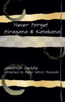 Cover for 'Never Forget Hiragana and Katakana'