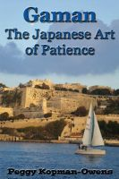 Cover for 'Gaman, The Japanese Art of Patience'