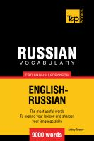 Cover for 'Russian Vocabulary for English Speakers - 9000 words'