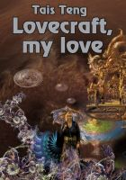 Cover for 'Lovecraft, My Love'