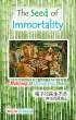 The Seed of Immortality by Wayne Goodman