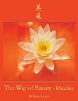 Cover for 'The Way of Beauty – Meidao'