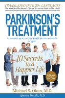 Michael S. Okun M.D. - Parkinson's Treatment Marathi Edition: 10 Secrets to a Happier Life  पा
